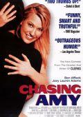 """Постер 2 из 2 из фильма """"В погоне за Эми"""" /Chasing Amy/ (1997)"""