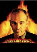"Постер 4 из 14 из фильма ""Армагеддон"" /Armageddon/ (1998)"