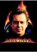 "Постер 8 из 14 из фильма ""Армагеддон"" /Armageddon/ (1998)"