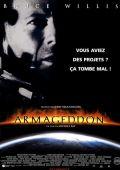 "Постер 14 из 14 из фильма ""Армагеддон"" /Armageddon/ (1998)"