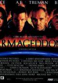 "Постер 3 из 14 из фильма ""Армагеддон"" /Armageddon/ (1998)"