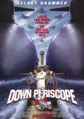 Убрать перископ /Down Periscope/ (1996)