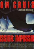 """Постер 2 из 2 из фильма """"Миссия: Невыполнима"""" /Mission: Impossible/ (1996)"""