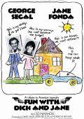 "Постер 1 из 1 из фильма ""Забавные приключения Дика и Джейн"" /Fun with Dick and Jane/ (1977)"