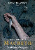 """Постер 3 из 3 из фильма """"Макбет"""" /Macbeth/ (1971)"""
