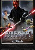 Звездные войны: Эпизод I - Скрытая угроза