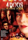 """Постер 3 из 3 из фильма """"Игра втемную"""" /Four Dogs Playing Poker/ (2000)"""