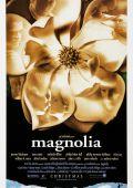 """Постер 3 из 3 из фильма """"Магнолия"""" /Magnolia/ (1999)"""