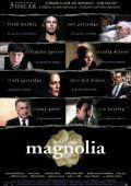 """Постер 2 из 3 из фильма """"Магнолия"""" /Magnolia/ (1999)"""
