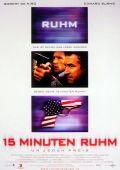 """Постер 2 из 3 из фильма """"15 минут славы"""" /15 Minutes/ (2001)"""