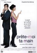"""Постер 2 из 2 из фильма """"Как жениться и остаться холостым"""" /Prete-moi ta main/ (2006)"""