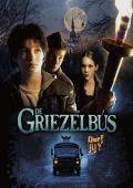 """Постер 1 из 1 из фильма """"Мальчик-оборотень и волшебный автобус"""" /De Griezelbus/ (2005)"""