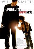 """Постер 1 из 1 из фильма """"В погоне за счастьем"""" /The Pursuit of Happyness/ (2006)"""