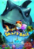 """Постер 2 из 2 из фильма """"Наживка для акулы: не очень страшное кино"""" /Shark Bait/ (2006)"""