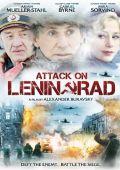 """Постер 1 из 1 из фильма """"Ленинград"""" (2007)"""
