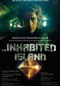 """Постер 3 из 10 из фильма """"Обитаемый остров"""" (2008)"""