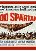 "Постер 4 из 4 из фильма ""300 спартанцев"" /The 300 Spartans/ (1962)"