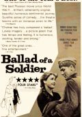 "Постер 5 из 11 из фильма ""Баллада о солдате"" (1959)"