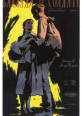 "Постер 11 из 11 из фильма ""Баллада о солдате"" (1959)"