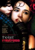 "Постер 1 из 1 из фильма ""Тайная любовница"" /Une vieille maitresse/ (2007)"