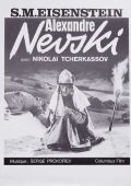 """Постер 3 из 7 из фильма """"Александр Невский"""" (1938)"""