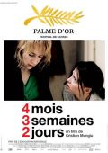 """Постер 2 из 7 из фильма """"4 месяца, 3 недели, 2 дня"""" /4 Months, 3 Weeks and 2 Days/ (2007)"""