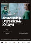 """Постер 3 из 7 из фильма """"4 месяца, 3 недели, 2 дня"""" /4 Months, 3 Weeks and 2 Days/ (2007)"""