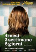 """Постер 4 из 7 из фильма """"4 месяца, 3 недели, 2 дня"""" /4 Months, 3 Weeks and 2 Days/ (2007)"""