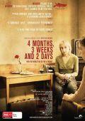 """Постер 1 из 7 из фильма """"4 месяца, 3 недели, 2 дня"""" /4 Months, 3 Weeks and 2 Days/ (2007)"""
