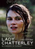 "Постер 1 из 1 из фильма ""Леди Чаттерлей"" /Lady Chatterley/ (2006)"