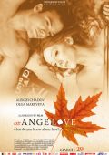 """Постер 1 из 1 из фильма """"Оранжевая любовь"""" /OrAngeLove/ (2007)"""