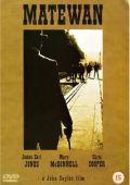 """Постер 2 из 3 из фильма """"Матеван"""" /Matewan/ (1987)"""
