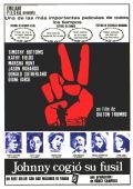 """Постер 3 из 4 из фильма """"Джонни взял ружье"""" /Johnny Got His Gun/ (1971)"""