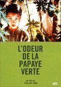 """Постер 5 из 5 из фильма """"Аромат зеленой папайи"""" /L'odeur de la papaye verte/ (1993)"""