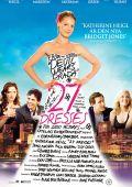 "Постер 3 из 4 из фильма ""27 свадеб"" /27 Dresses/ (2008)"