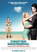 """Постер 3 из 5 из фильма """"В пролете"""" /Forgetting Sarah Marshall/ (2008)"""