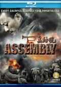 "Постер 1 из 1 из фильма ""Во имя чести"" /Ji jie hao/ (2007)"