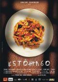 """Постер 2 из 2 из фильма """"Расстройство желудка"""" /Estomago/ (2007)"""