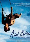 """Постер 1 из 1 из фильма """"Разбитый апрель (Последнее солнце)"""" /Abril Despedacado/ (2001)"""
