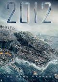 """Постер 2 из 2 из фильма """"2012"""" /2012/ (2009)"""