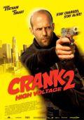 "Постер 4 из 5 из фильма ""Адреналин 2"" /Crank: High Voltage/ (2009)"