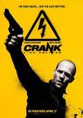 "Постер 5 из 5 из фильма ""Адреналин 2"" /Crank: High Voltage/ (2009)"