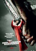 """Постер 4 из 16 из фильма """"Бесславные ублюдки"""" /Inglourious Basterds/ (2009)"""