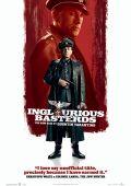 """Постер 12 из 16 из фильма """"Бесславные ублюдки"""" /Inglourious Basterds/ (2009)"""