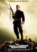 """Постер 15 из 16 из фильма """"Бесславные ублюдки"""" /Inglourious Basterds/ (2009)"""