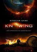 """Постер 6 из 8 из фильма """"Знамение"""" /Knowing/ (2009)"""