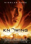 """Постер 7 из 8 из фильма """"Знамение"""" /Knowing/ (2009)"""