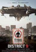 """Постер 9 из 9 из фильма """"Район №9"""" /District 9/ (2009)"""