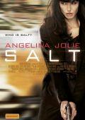 """Постер 12 из 26 из фильма """"Солт"""" /Salt/ (2010)"""