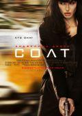 """Постер 23 из 26 из фильма """"Солт"""" /Salt/ (2010)"""